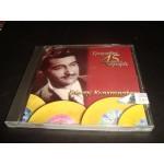 Γιαννης Κωνσταντινου - τραγουδια απο τις 45 στροφες