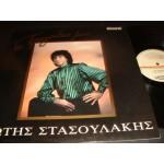 Φωτης Στασουλακης - τα τραγουδια μου