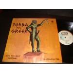 Αλεξης Γεωργιου - Satiros / Zorba the Greek