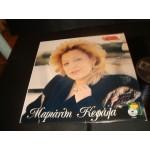 Μαριάνθη Κεφάλα - Marianthi Kefala