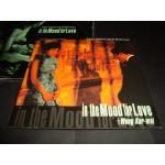 in the Mood for Love / Wong kar Wai