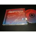 the most Beautiful Tsifteteli ever / τα ωραιοτερα Τσιφτετελια